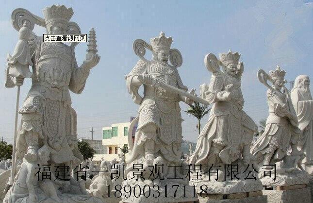 厂家直销一凯景观石雕四大天王 四大天王雕像 四大天王雕刻