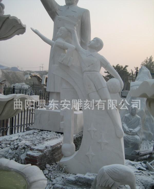 石雕 四大天王雕塑 名人雕像 孔子雕像 天女散花雕塑 校园雕
