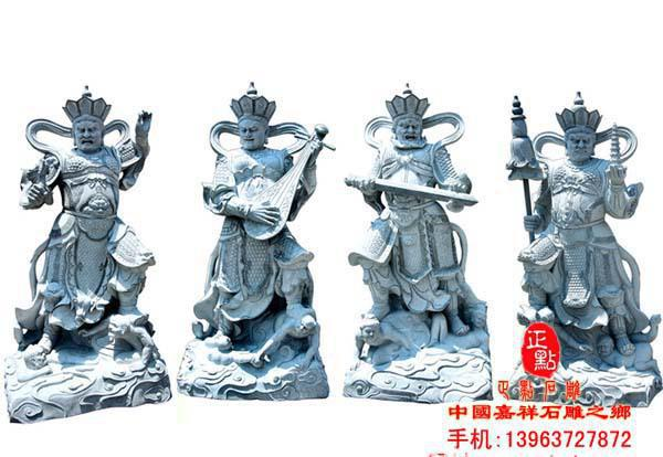石雕四大天王佛像雕塑,四大天王佛像雕刻石雕,四大金刚雕刻