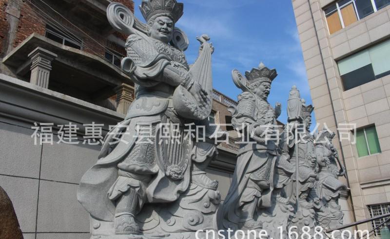 佛像摆件 四大金刚石雕 佛教人物雕像 惠安设计制造 低价直销