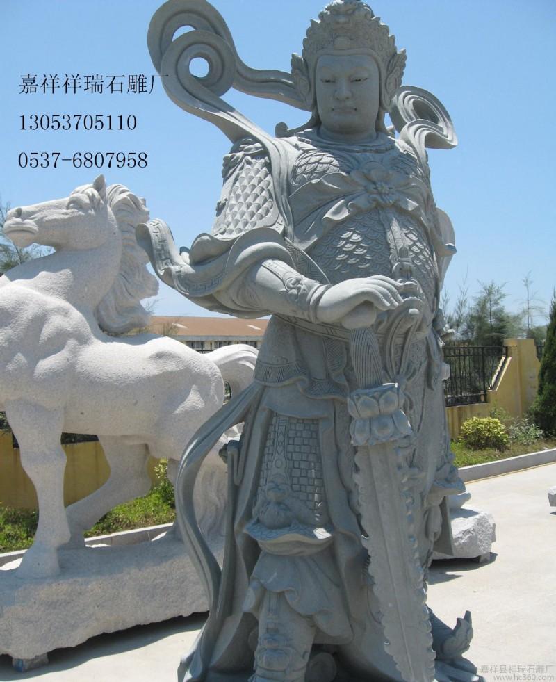 直销石雕人物雕塑 城市景观雕塑