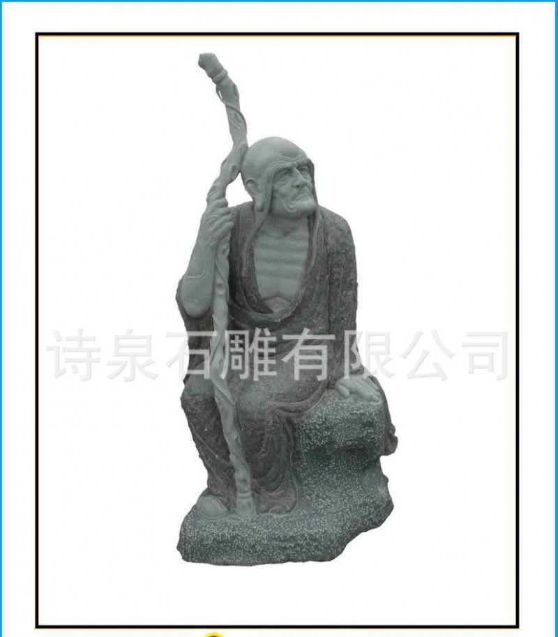 青石十八罗汉,降龙,伏虎,十八罗汉石雕厂,石雕厂诗泉石雕