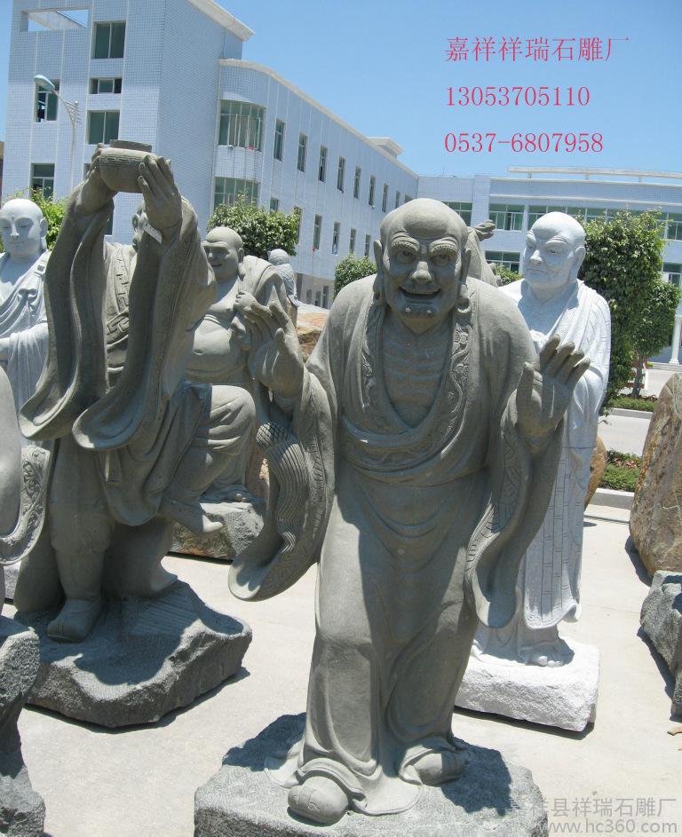 供应石罗汉 雕刻十八罗汉 石雕五百罗汉