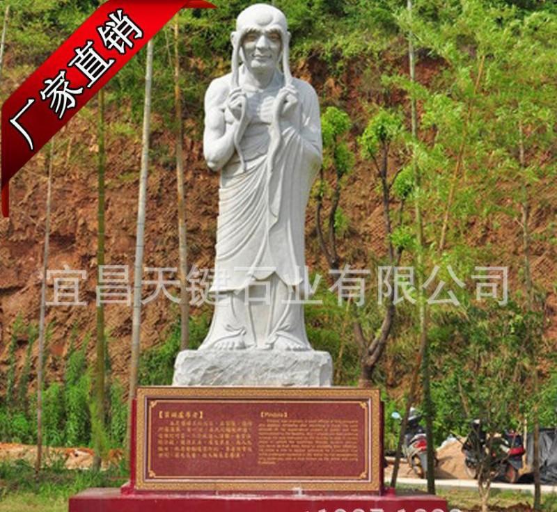 湖北花岗岩景观雕刻厂家设计制作宗教庙宇景观景区十八罗汉石雕