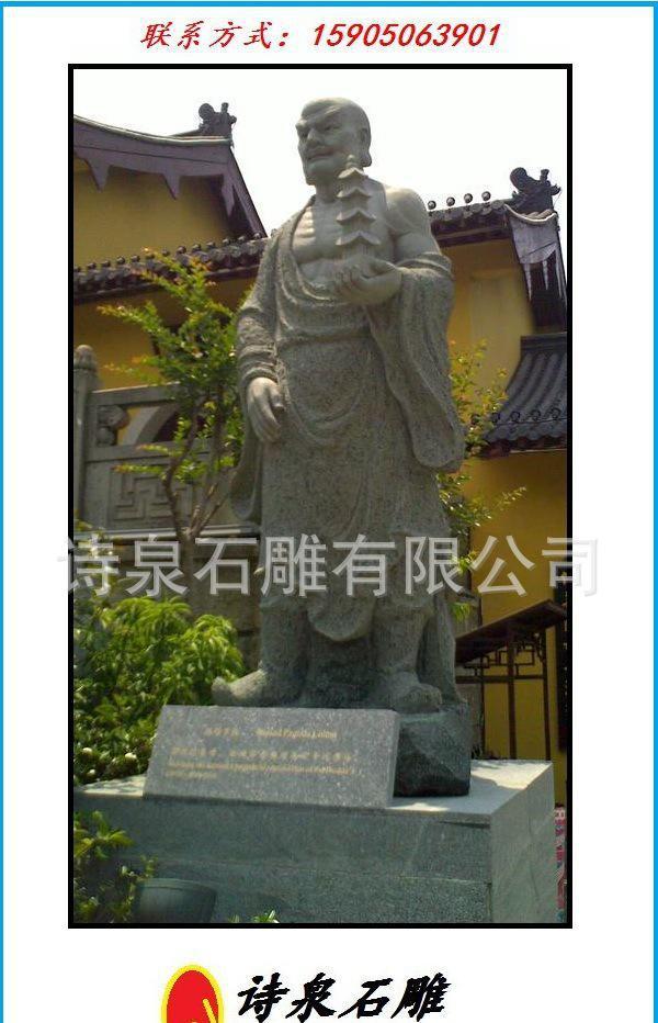石雕,佛像十八罗汉石雕,佛像雕刻,石雕雕刻