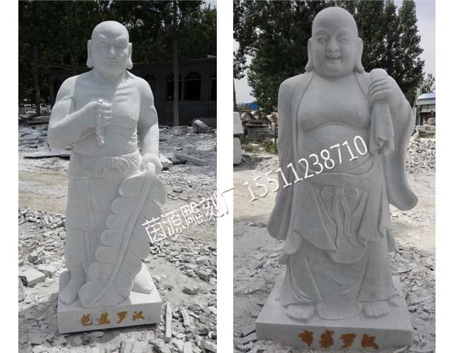石雕十八罗汉雕刻厂家,茵源雕刻厂
