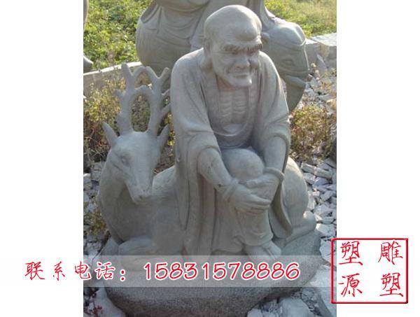 十八罗汉价格-石雕雕刻-曲阳塑源雕塑