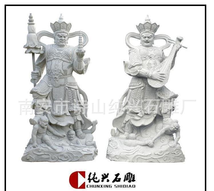(纯兴石雕厂)精品石雕十八罗汉 石雕天王
