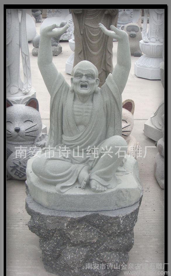 【佛像雕刻】纯兴石雕十八罗汉雕像,直销