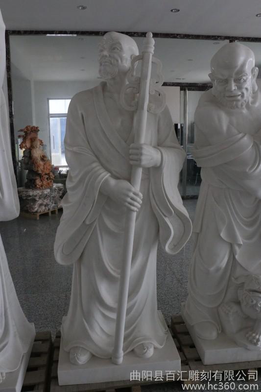 供应石雕 汉白玉十八罗汉像 五百罗