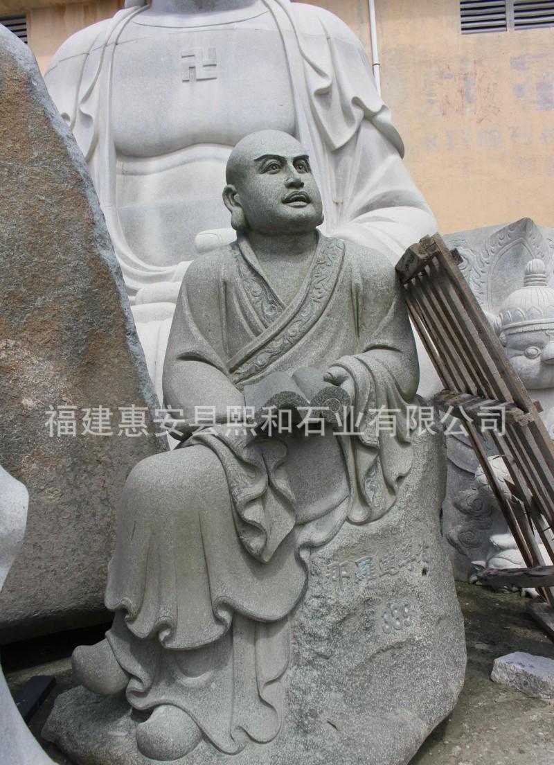 1.3米定做五百罗汉图石雕 雕刻精细真实逼真石材雕刻驱邪扶正
