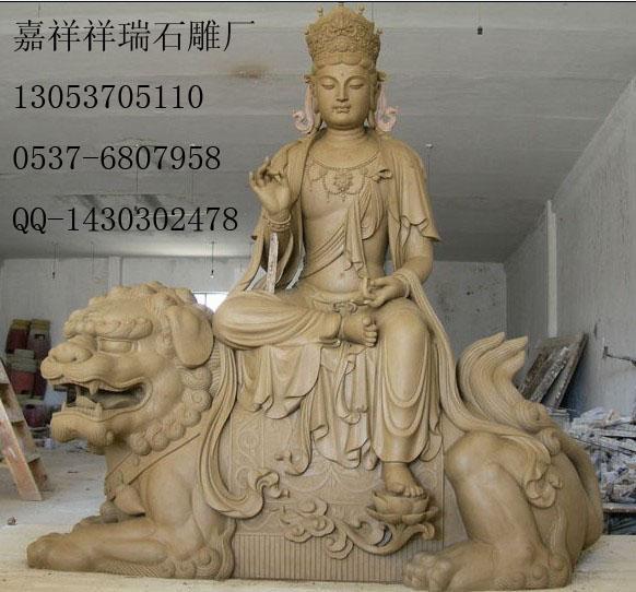 供应观音造像 罗汉像 石罗汉 十八罗汉 石佛像