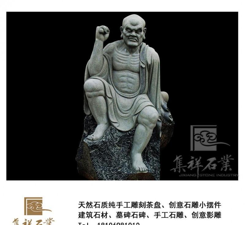 十八罗汉之降龙罗汉 石雕纯手工雕刻 造型精美逼真 支持来图定
