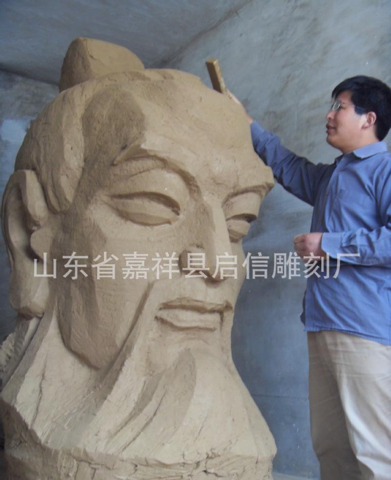 石雕关公石雕汉白玉毛主席汉白玉孔子像各种人物雕塑