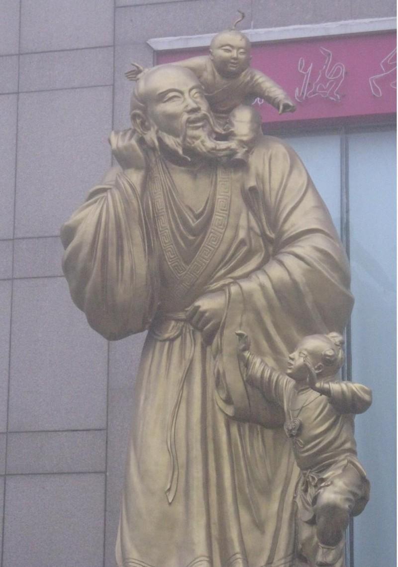 石雕福禄寿神像 土地神石雕寿星财神