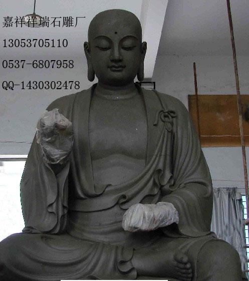 供应佛像石雕 如来佛祖价格 阿弥陀佛造像 地藏王菩萨 石佛像图片