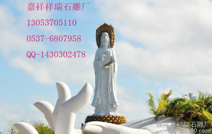 来图加工制作塑造如来佛  石雕藏王菩萨 观音像