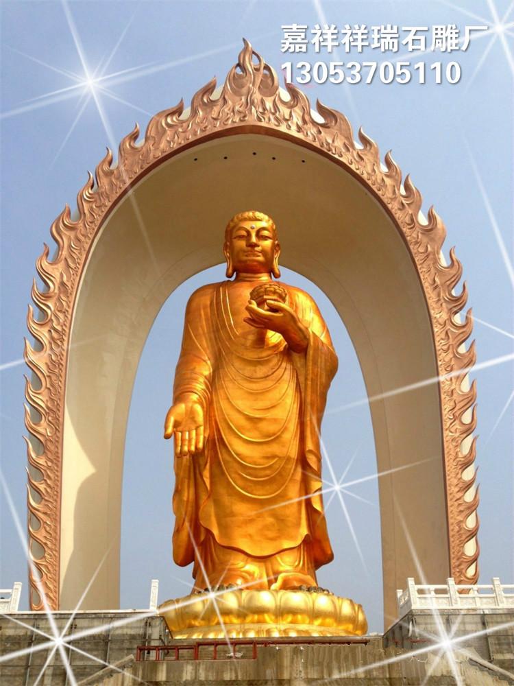 嘉祥祥瑞石雕厂常年制作石刻如来佛祖石像