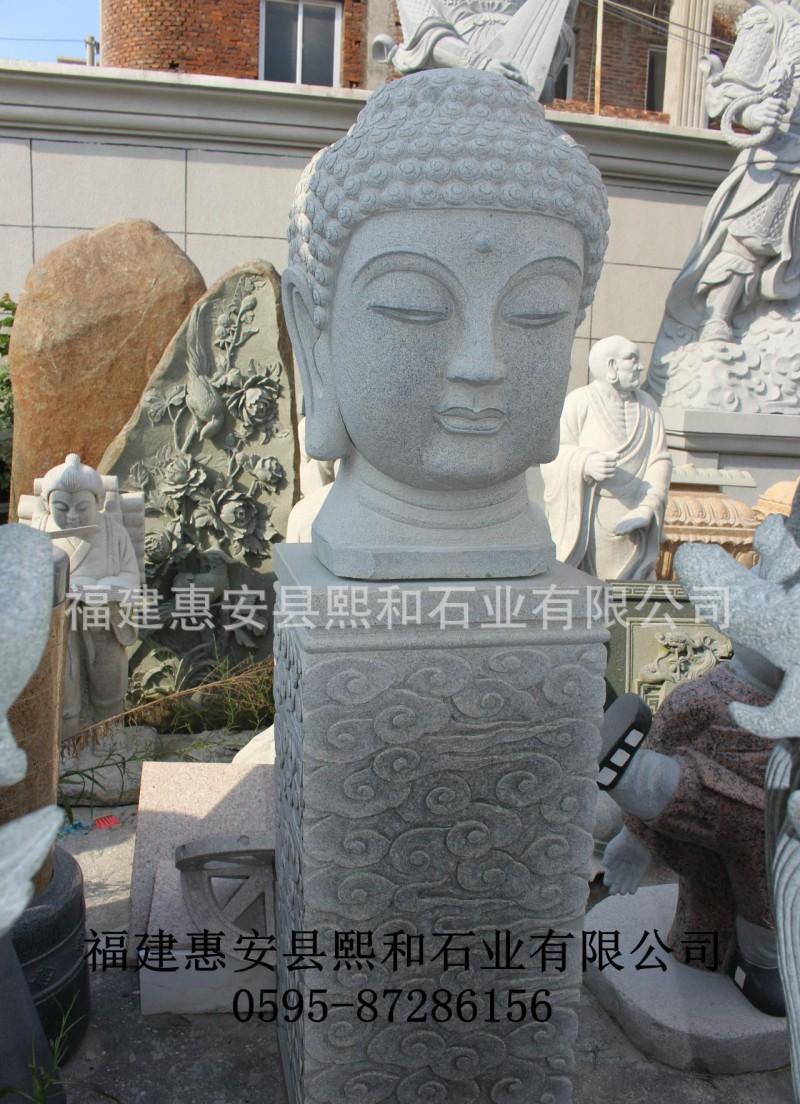 2.5米石雕佛像工艺摆件 石头佛像收藏品公司 仿古户外石佛像