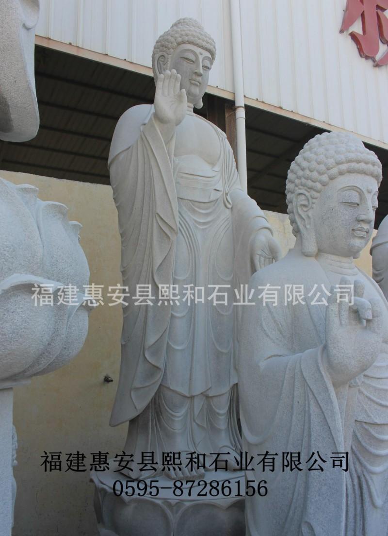 2米高福建仿古石雕佛像 曲阳惠安花岗岩雕刻工艺 大型石雕摆件