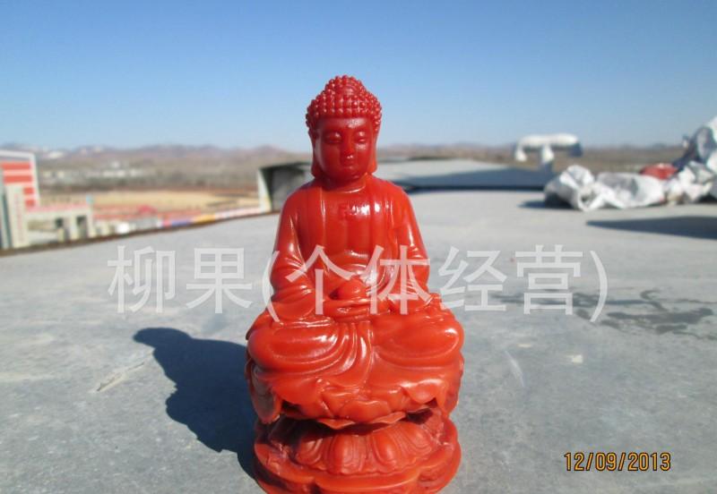 天然福建寿山石雕刻释迦牟尼如来佛摆件 家居风水 工艺品礼品收