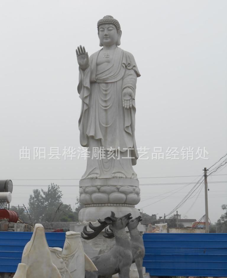 曲阳雕刻 大型 石雕站佛像 如来佛像雕塑 莲花座佛像