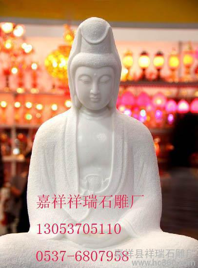 供应佛像 石雕佛像 菩萨像 观音像 如来佛祖 地藏菩萨