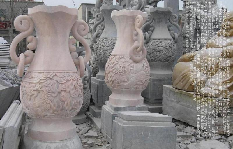 【精品推荐】石雕龙凤花瓶宝鼎石雕宝瓶香炉石鼎礼器花钵嘉祥石雕