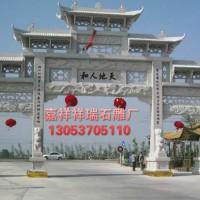 嘉祥祥瑞石雕厂供应价格实惠石雕牌坊 村庄石牌坊