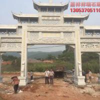 嘉祥祥瑞石雕厂供应景观石雕牌坊 新型农村建设石牌坊