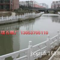 嘉祥祥瑞石雕厂供应河道桥栏杆 雕刻花岗岩石栏杆