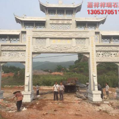 嘉祥祥瑞石雕厂供应景观园林石雕牌