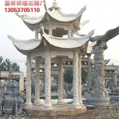 嘉祥祥瑞石雕厂供应大型休闲石凉亭
