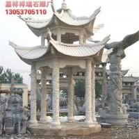 嘉祥祥瑞石雕厂供应大型休闲石凉亭 景观石亭