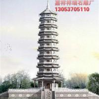 嘉祥祥瑞石雕厂供应价格实惠景观塔 寺院石雕佛塔 石佛塔