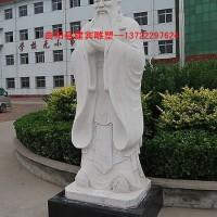 石雕孔子像校园广场汉白玉孔子雕像