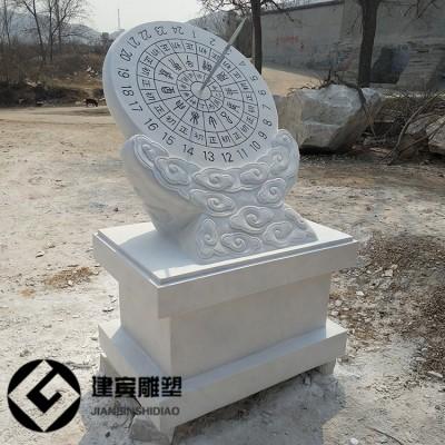 石雕日晷校园广场古代计时器石雕