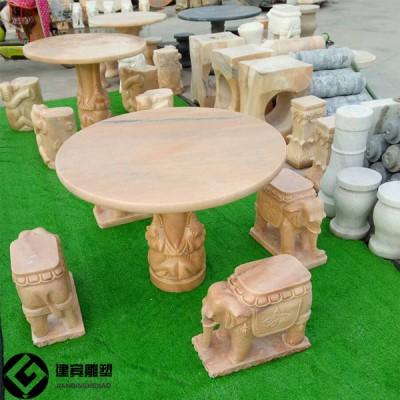 石雕圆桌石雕桌子石桌石凳家居庭院