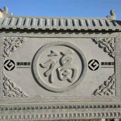 大理石影壁墙石雕屏风可以定做各种