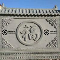 大理石影壁墙石雕屏风可以定做各种尺寸