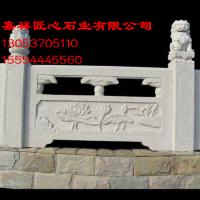 嘉祥匠心石业有限公司供应河道桥栏杆 花岗岩石栏杆 大桥石栏杆