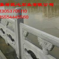 嘉祥匠心石业有限公司直销河道桥栏杆 雕刻花岗岩石栏杆