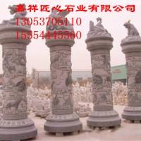 嘉祥匠心石业有限公司加工定做景观文化柱 广场石雕文化柱