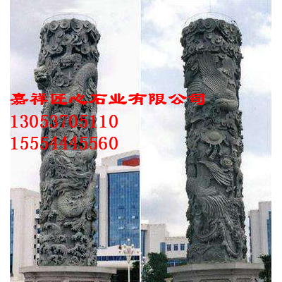 嘉祥祥瑞石雕厂供应大型龙柱 景观石