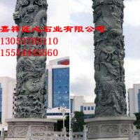 嘉祥祥瑞石雕厂供应大型龙柱 景观石头柱 石雕文化主