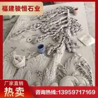 惠安浮雕工厂 花岗石浮雕 石材浮雕壁画