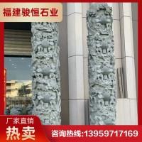 寺庙龙柱定做 广场石柱子 石龙柱报价