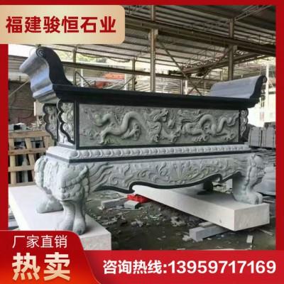 寺庙石供桌定做 佛龛石供桌订制 石