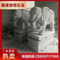 惠安石雕大象现货 芝麻白大象 订做一对石大象