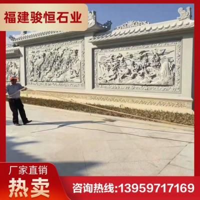 寺庙外墙浮雕 福建惠安石雕浮雕生产